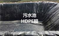 资讯更新 防渗膜黑色武汉防水隔离材料