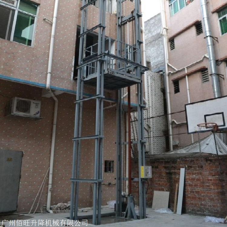 佰旺液压无机房货梯定做安装维修