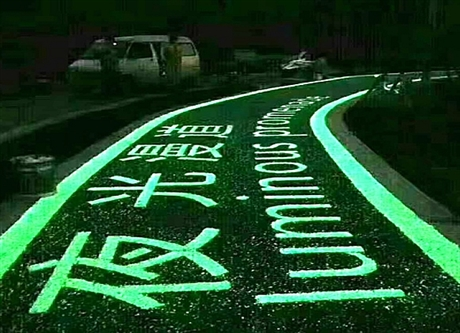 河北石家庄华欧HO54夜光石路面 发光石路面 夜光地坪漆