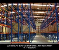 無錫倉儲貨架廠家  BG真人和AG真人BG真人和AG真人产品質量等級 深受外資企業青睞