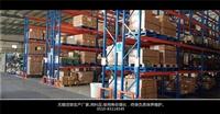 無錫倉庫貨架生產廠家 BG真人和AG真人單、雙麵重型懸臂貨架按需定製