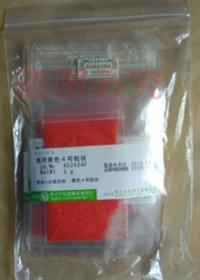 FDC yellow no5+日本食用黄色4号色素+酸性黄23+CI19140+欧盟E
