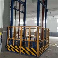 液压货梯厂售液压无机房升降货梯