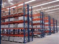 无锡皓盛重型货架生产厂家 15年仓储丰富经验 可按需定制非标产品