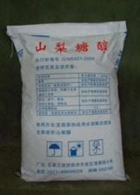 全国各地回收聚酯树脂价格