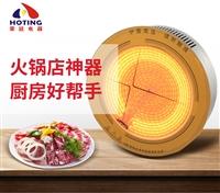 288钛晶板火锅电陶炉批发,不锈钢火锅光波炉,砂锅米线黄焖鸡饭
