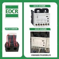 施耐德韩国三和EOCR4E电子继电器EOCR4E-05RY7原装进口