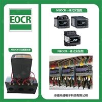 施耐德韩国三和EOCR3E420电子继电器EOCR3E420-WRZ71