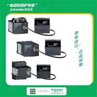 施耐德韩国三和EOCR3E420电子继电器EOCR3E420-WRZ71现货供应