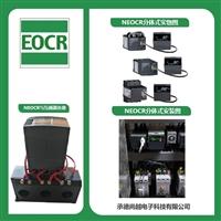 施耐德韩国三和EOCR3E420电子继电器EOCR3E420-WRZ71认证齐全