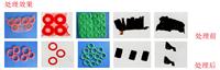 耐寒粒子 冷凍修邊機用膠粒 塑膠粒子
