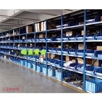 江陰倉儲層板貨架廠家 BG真人和AG真人三免服務 讓您選擇起來更省心