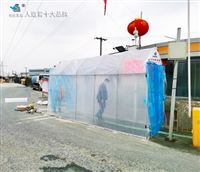 小区港口消毒装备设备
