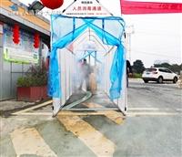 甘肃省高压喷雾 通道消毒防疫系统