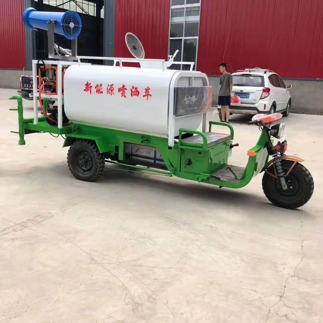 新能源电动三轮洒水车价格 多功能电动四轮洒水车厂家供应