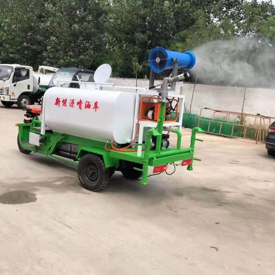 河北蔚县电动洒水车价格 半封闭三轮洒水车厂家