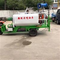 罗山县新资源电动三轮洒水车厂家