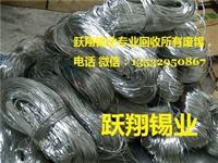 纯锡回收多少钱一斤,回收纯锡价格多少