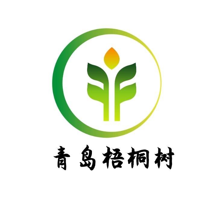 青岛梧桐树国际贸易有限公司