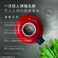 江苏垃圾处理器价格厨房宝公司介绍