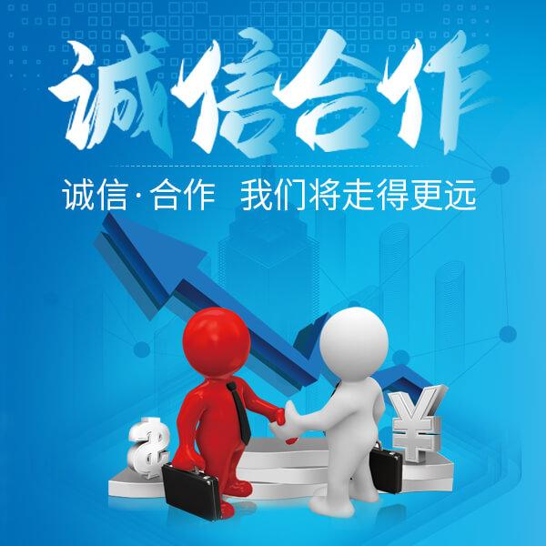 中国道路工程机械发展现状与前景规划建议报告2020-2025年