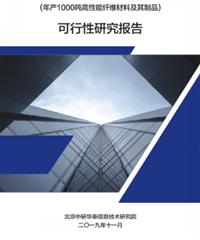中国物流信息化发展现状与前景规划分析报告2020-2025年