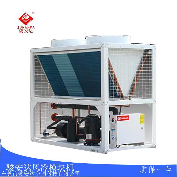 深圳风冷模块机组 65kw螺杆机 系统水冷机批发