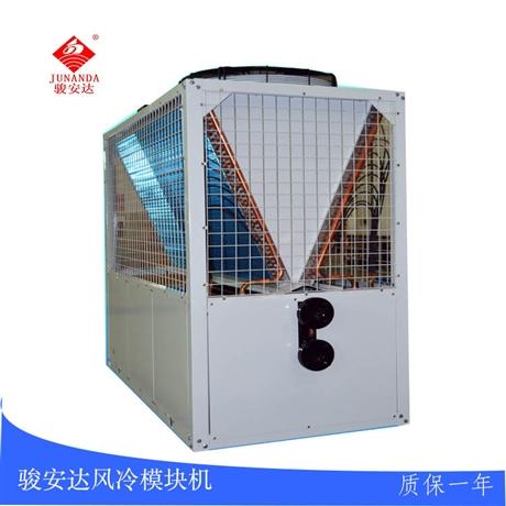 骏安达螺杆机65KW系统水冷机风冷热泵机组报价