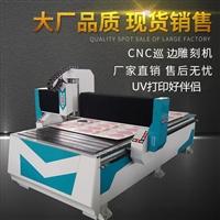 蕪湖1325廣告PVC亞克力浮雕鏤空發光字雕刻機