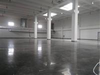 封闭型固化剂 混凝土密封固化剂自流平地 面漆厂家直销