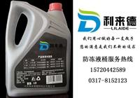 批发防冻液瓶子厂家,4升防冻液瓶子价格,防冻液桶厂家价格