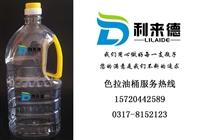 批发色拉油瓶子,2.5l色拉油瓶子生产厂家