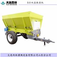 大拖帶的撒肥機 有機肥破碎撒肥機