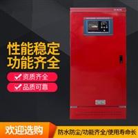 消防泵控制柜智能巡检柜生产批发