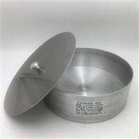 GB4706.14电磁灶头试验用容器