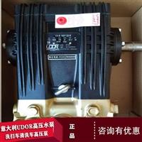 福龙马洗扫车高压水泵VX-A161/130R-L