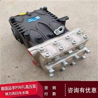 PT36清洗车高压水泵 品孚高压泵