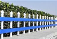 开封市杞县PVC草坪围栏锌钢绿化护栏生产