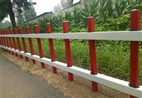 德州市禹城市PVC草坪围栏锌钢绿化护栏经营部