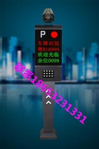 青岛小区车牌识别系统  必选厂家快速识别开闸