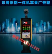 黄岛车牌识别系统设备 青岛识别车牌停车场 保证质量 保修一年