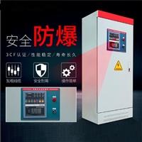 消防泵控制柜多少钱