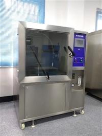 可程式IPX34摆管淋雨试验箱