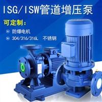 ISG65-160立式单级管道离心泵价格