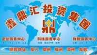 福建省那些企業可以申報國家高新企業