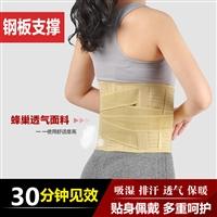 舒适款大桥E06高位护腰医用腰围固定带