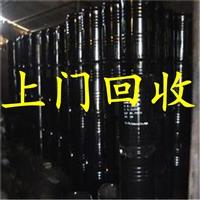丽水回收甲苯二异氰酸酯有资质