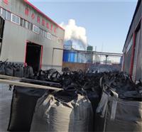 拉薩粉狀活性炭.粉狀活性炭公司