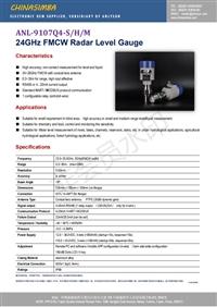 水文水利透鏡雷達液位計物位計