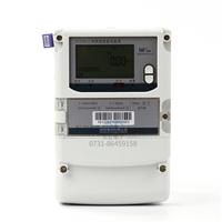 长沙威胜DTZ341三相四线电表0.25智能电表三相多功能电表